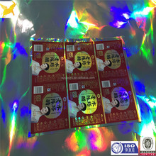 PET Transfer Rainbow Holographic paper for UV printing