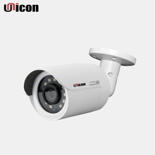 Unicon Vision 4 in 1 AHD 4MP HD Bullet Security Bus Security Camera
