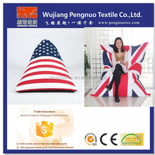 USA UK Flag Printed Bean Bag Cover (BB176)