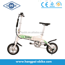 12inch small foldable electric bike with new motor (Alice)