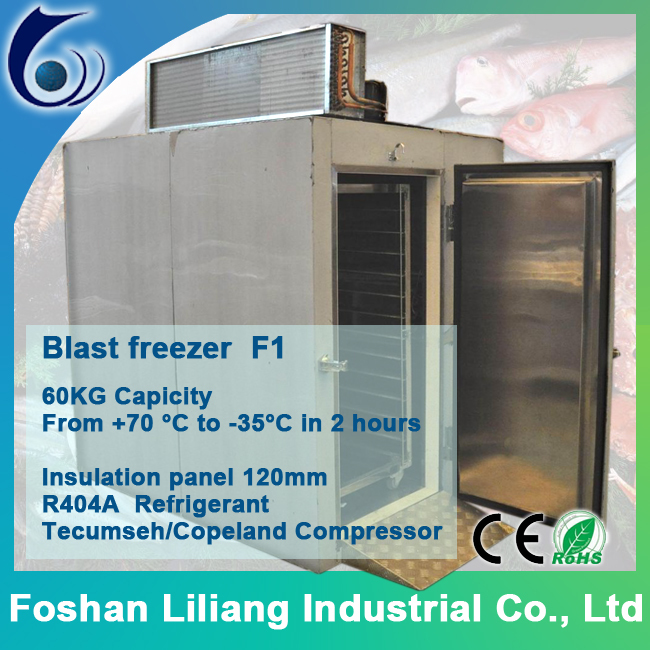 Snap freezing / cold /chiller /frozen box
