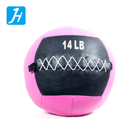 Soft leather medicine ball for CrossFit Wall Balls and Exercises
