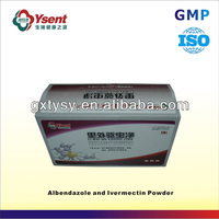 Ysent white high-efficiency albendazole 500mg tablet