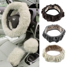 Charm Warm Long Wool Fur Plush car Steering Wheel Cover woolen Car Handbrake Accessory