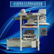 series level parting hot core shooter shell core machine