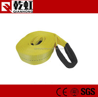 Bulk polyester webbing/Safety belt 2.5ton