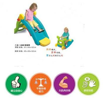 Baby home children indoor environmental protection combination rocking horse slide up and down folding slide in one multi-functi