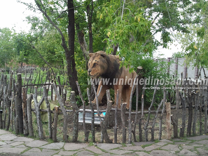 Childrens Playground Equipment Animal Animatronic Lion.jpg