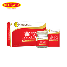 New Moon Special Grade Instant Bird's Nest with Rock Sugar
