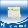 Clothlike Disposable Absorbent Diapers for baby made in China