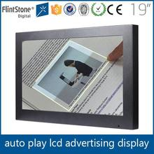 wholesale 19 inch touch screen pos lcd display digital photo frame advertising product