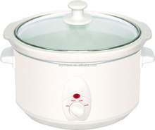 White Outer Shell Round Slow Cooker NSC-350