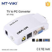 MT-VIKI Composite AV CVBS RCA S-video To PC Laptop VGA 3D Wide Screen Converter Box