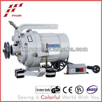industrial confidence sewing machine accessory of electric motor