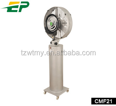 Air Conditioning Appliances misting fan with water tank room water cooling fan