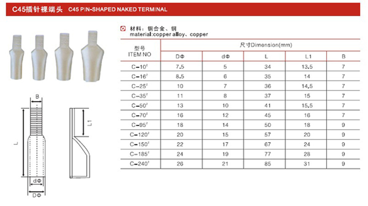 T35-PIN-SHAPED NAKED TERMINAL C45 Pin-Shaped Naked Terminal, plug in needle copper C45 terminal