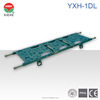 YXH-1DL Aluminum Alloy Folding Stretcher Emergency Stretcher