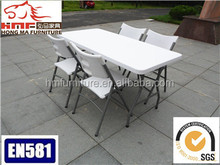 4ft hot sale used rectangular plastic folding banquet tables at factory price