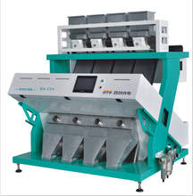 Anhui CCD Dry Vegetables Fruit CCD Color Sorter In China