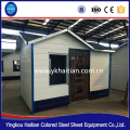 China VIP Mobile Portable Modern European Style Prefab Kit steel frame small Villas luxury house
