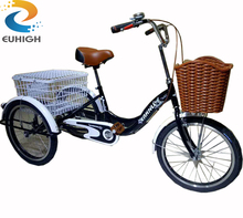 Lowest price three wheel cargo tricycle for sale in philippines