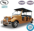 8 seats electric classic car with CE approved
