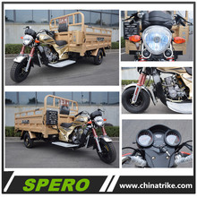 Petrol Motor 250cc Cargo Chinese Tricycle