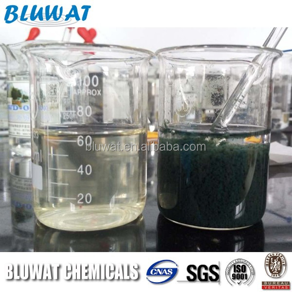 Water Decoloring Agent BWD-01 Water Treatment <strong>Color</strong> <strong>Removal</strong> for Printing