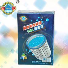 cleaning item wholesale wash powder,kill bacterial Automatic washing machines spare parts,Wash bucket cleaner 3*30g/box
