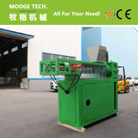 PE PP plastic film squeezing dryer machine/plastic film squeezer machine