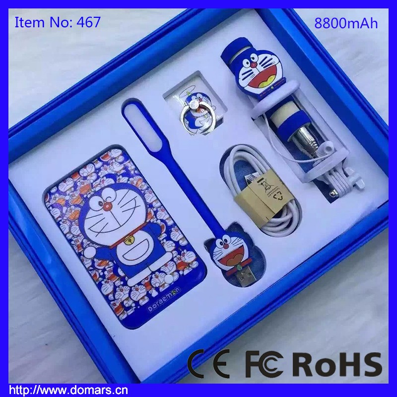 New Arrival Cartoon Gift Set Portable Power Bank 8800mAh KT Style Cute Power Bank