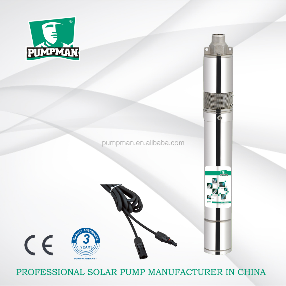 3TSSI 2015 PUMPMAN new 3'' internal control brushless dc submersible 0.12hp price solar water pump for agriculture