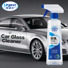 High Quality Car Cleaning Products
