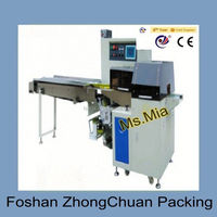 New style updated automatic horizontal flow wrap packing machine