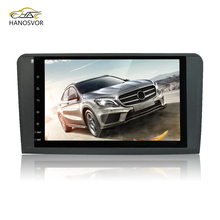 9 inch Android 7.1.2 Car DVD Player for Mercedes/Benz ML class W164 ML350 ML450 ML500 X164 GL320 with Canbus WiFi GPS Radio