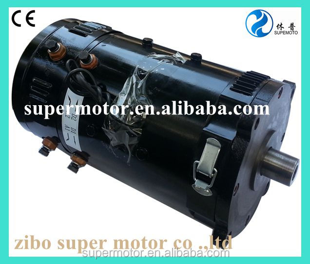 5KW 48V separately excited dc motor for electric vehicle