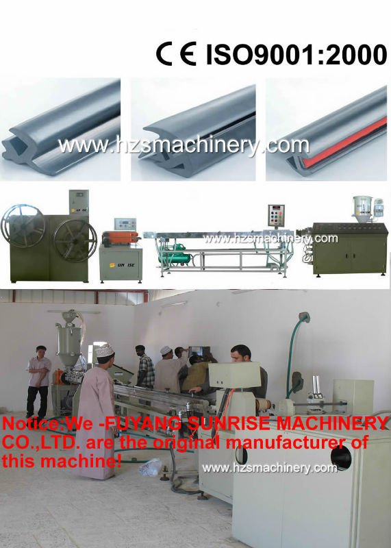 Soft PVC Sealing Strip Extrusion Machine (With Air Compressor)