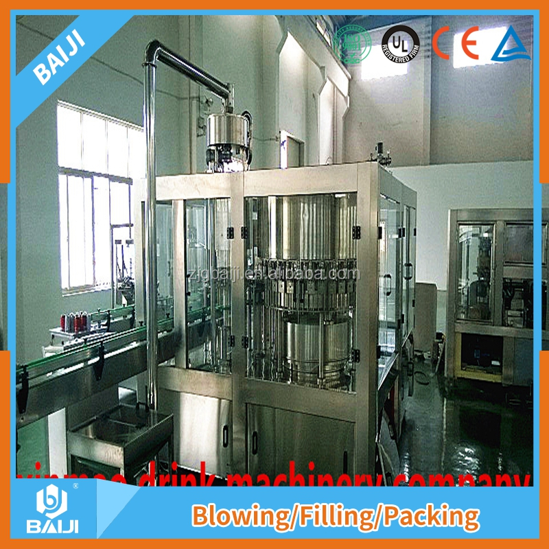 Complete 1L Clean Drinking Water Production Plant/ Equipment/ Machine