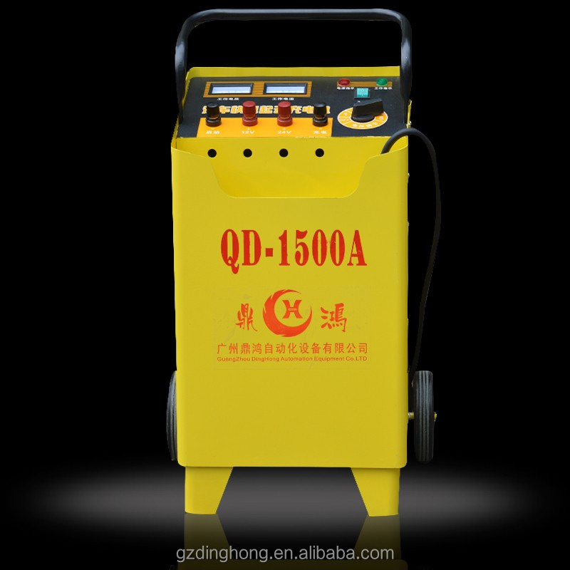 portable starting car battery charger machine/charge the car battery equipment