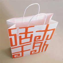 New design tote kraft paper retail shopping bags wholesale