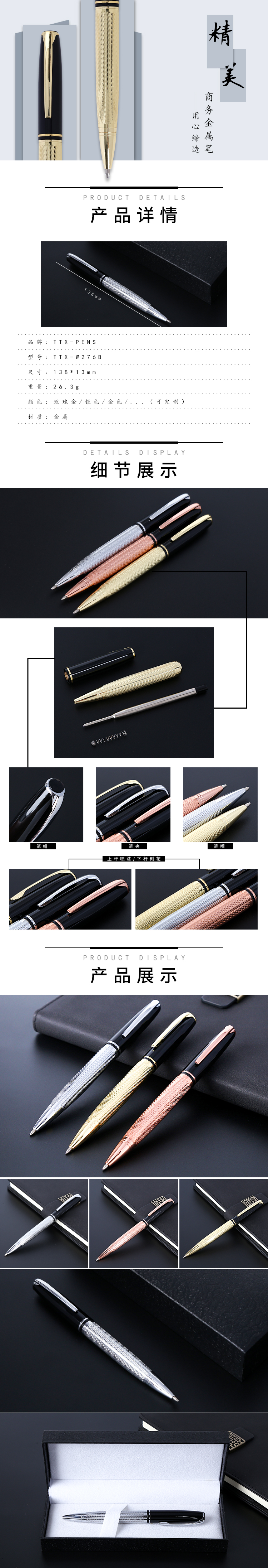 2019 Luxury design High Quality Engraving Big Logo Sliver Metal Ball Point Pen