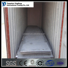 ah36 shipbuilding hot rolled carbon steel plate