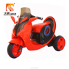 Popular china battery powered motorcycle for kids for sale