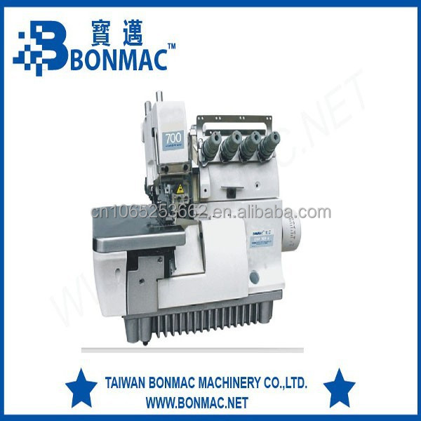 BM 700-4 four thread industrial overlock sewing machine price