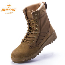 Military canvas shoes, leather army boots, military boot
