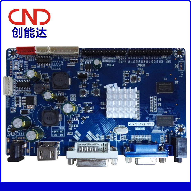 Advertising display outside High glass 2k Monitor FHD LCD LED Control driver main board