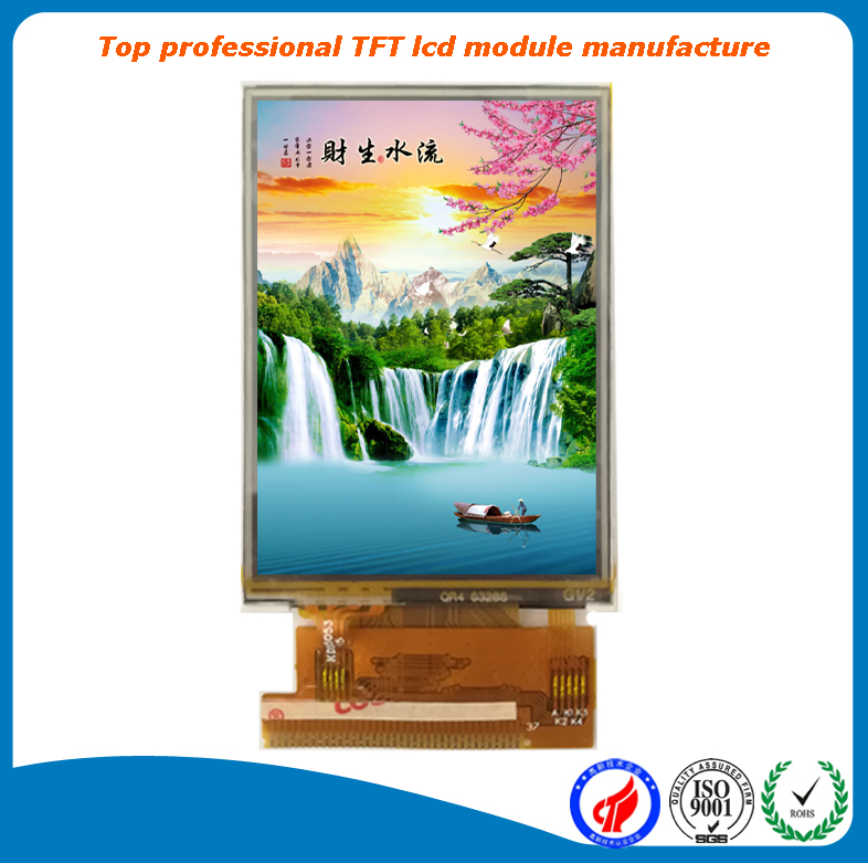 2.4 inch all /full / viewing angle IPS/ Sunlight readable SPI/RGB/MCU interface LCD display