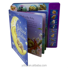 New customized sound recording activity books for children