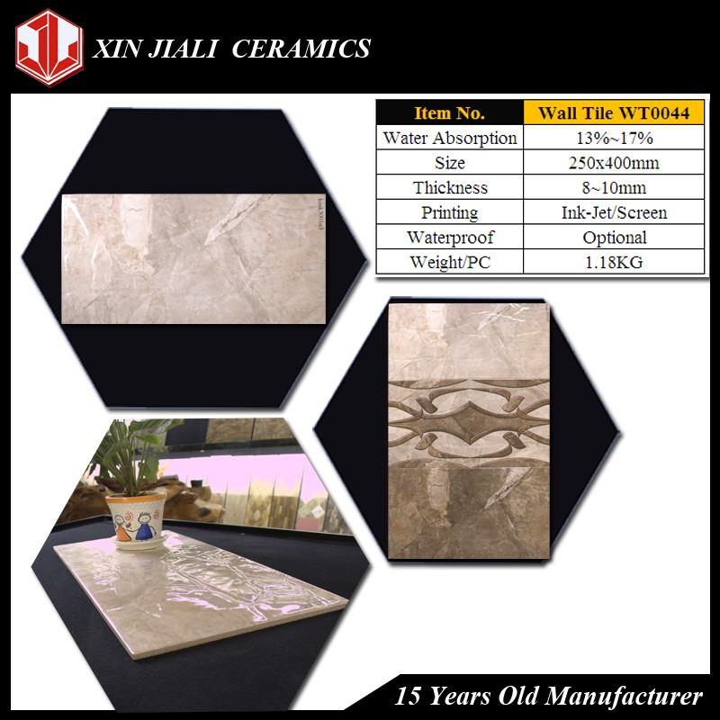 250x500MM WT0045 Ceramic Wall Tile