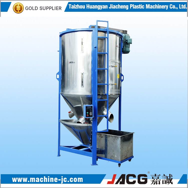 New products 2017 innovative Hot sale High quality Vertical plastic mixer